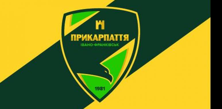 Календар ігор команди «Прикарпаття» у першому колі чемпіонату 2018/2019 року у Першій лізі