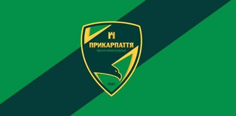 Завтра «Прикарпаття» на своєму полі прийматиме команду «Оболонь-Бровар»