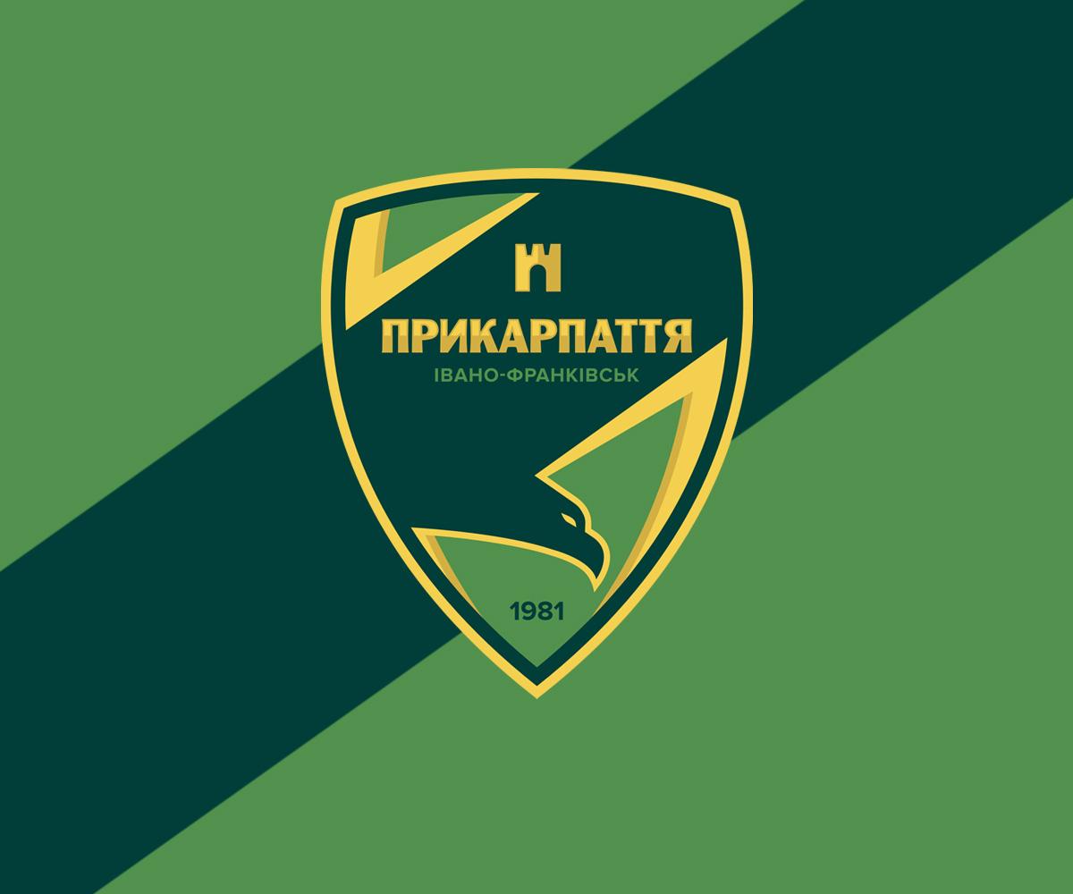 ФK «Прикарпаття» Івано-Франківськ. Офіційний сайт